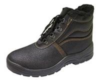 Ботинки кожаные с мягким кантом «Рассвет» утепленные искусственным мехом