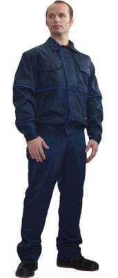 Костюм (брюки + куртка) тёмно-синий с васильковым кантом