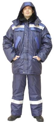 Костюм утепленный (полукомбинезон + куртка) верх 100% п/э